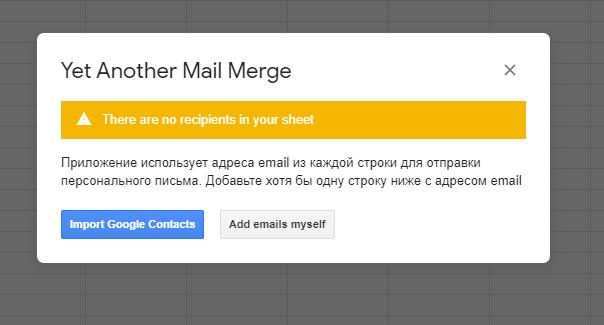 массовая email рассылка, массовая рассылка электронной почты бесплатно, рассылки на почту, красивая рассылка по email, программа для массовой рассылки почты